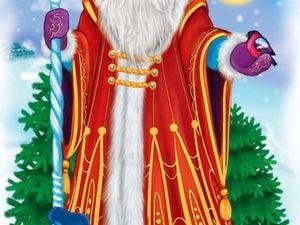Письмо от Деда Мороза. Ярмарка Мастеров - ручная работа, handmade.