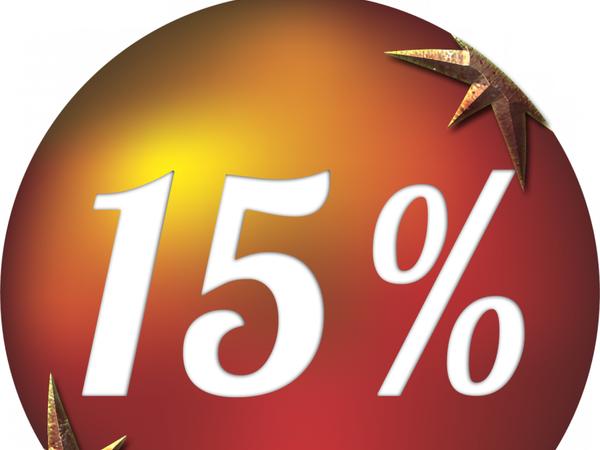 Новогодние подарки со скидкой 15%   Ярмарка Мастеров - ручная работа, handmade