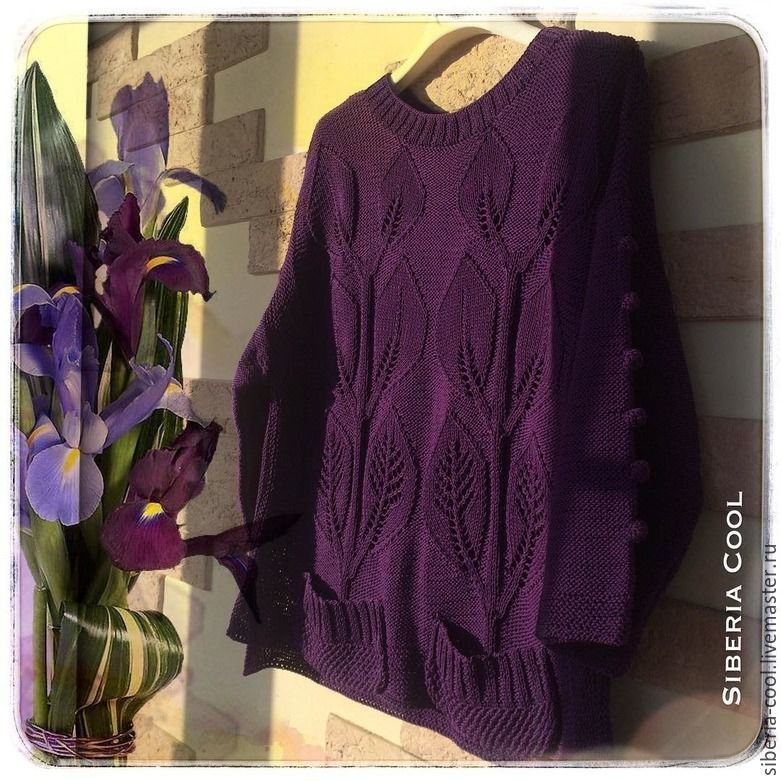 свитер женский, белый, фиолетовый, бежевый