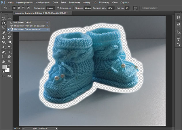 Как сделать белый фон в программе Photoshop быстро и просто, фото № 10