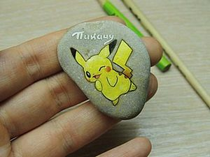 Pebble Painting for Kids and Parents: Drawing Pokemon Pikachu. Livemaster - handmade
