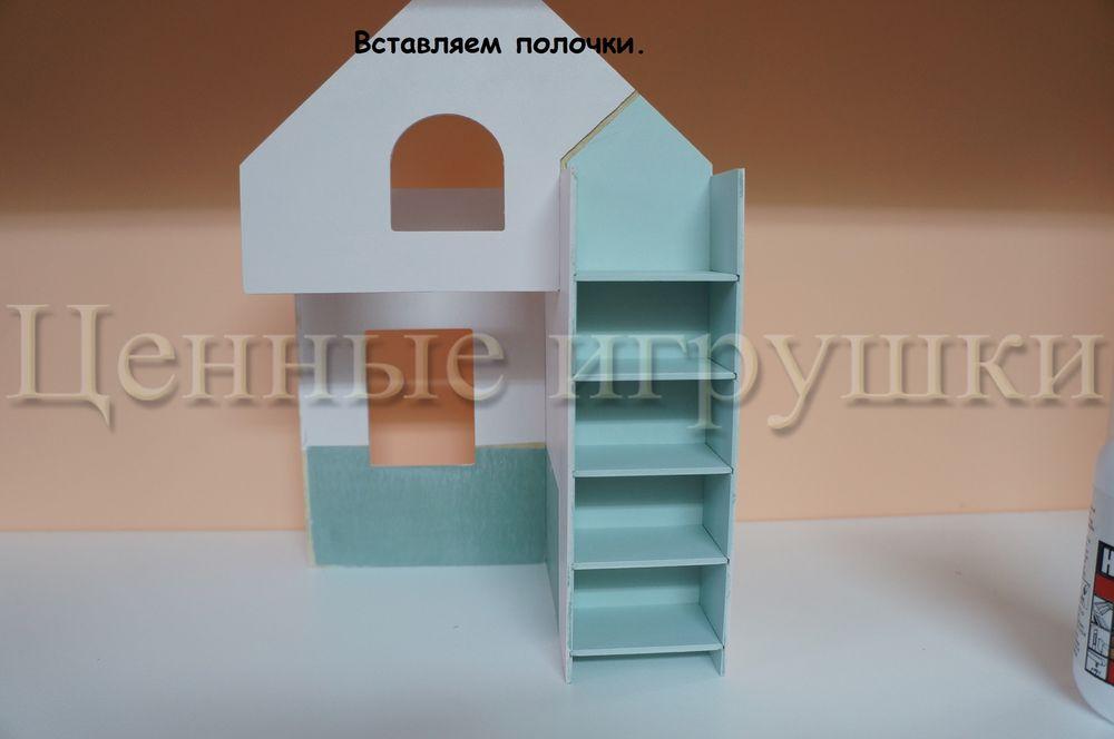 Мастер класс по сборке и оформлению кроватки домика., фото № 14