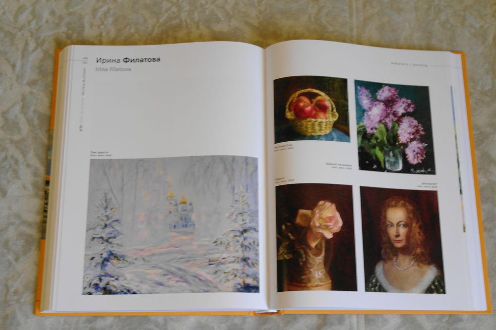 художники, искусство россии, картины маслом