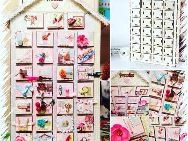 Похвастушки Адвент-календарями! | Ярмарка Мастеров - ручная работа, handmade