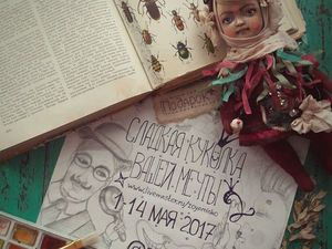 Победители конкурса Сладкая куколка Вашей мечты 2. Ярмарка Мастеров - ручная работа, handmade.