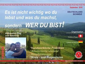 Большое творческое путешествие в Европу (Германия Часть2). Ярмарка Мастеров - ручная работа, handmade.