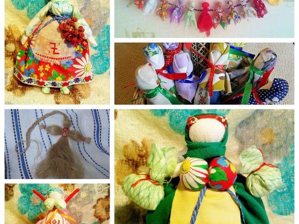 Традиционные славянские куколки-берегини. Куколки на здоровье. | Ярмарка Мастеров - ручная работа, handmade