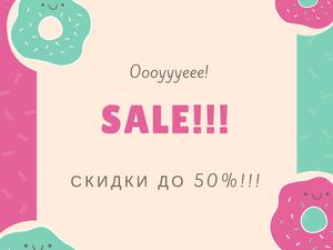 Летняя распродажа! Успейте купить!!! | Ярмарка Мастеров - ручная работа, handmade