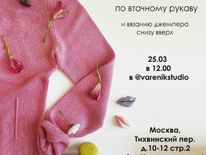 Мастер-класс в Москве. Ярмарка Мастеров - ручная работа, handmade.