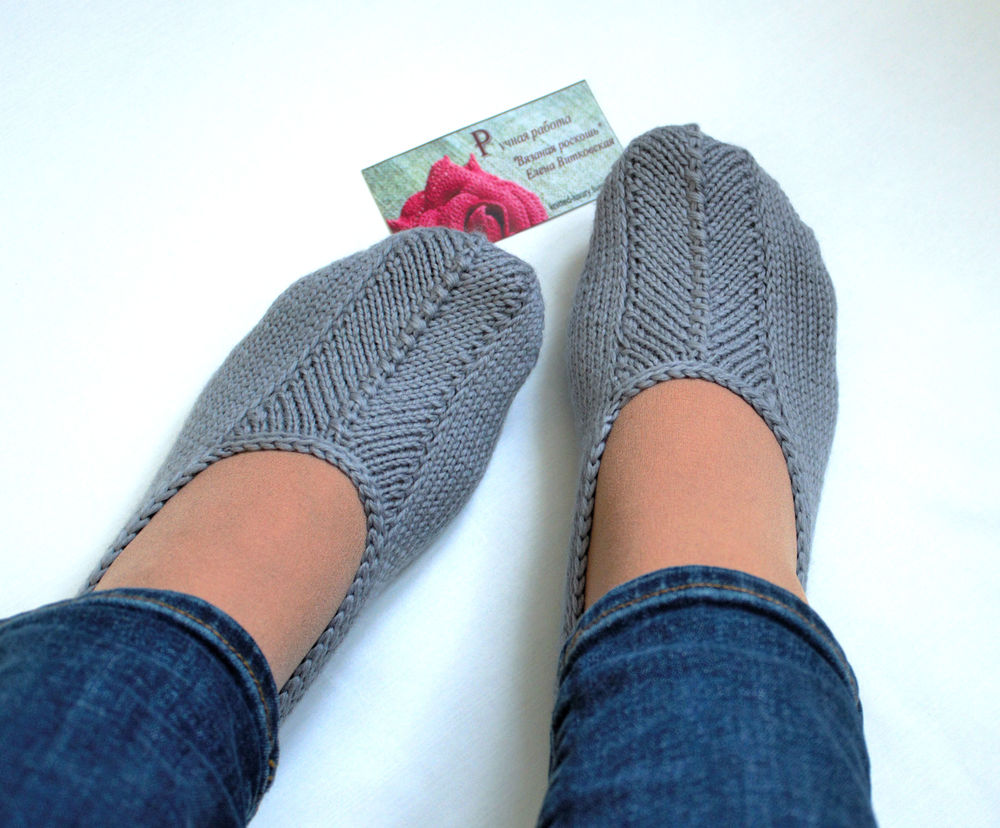следки вязаные, домашняя обувь, обувь для дома, хлопок 100%