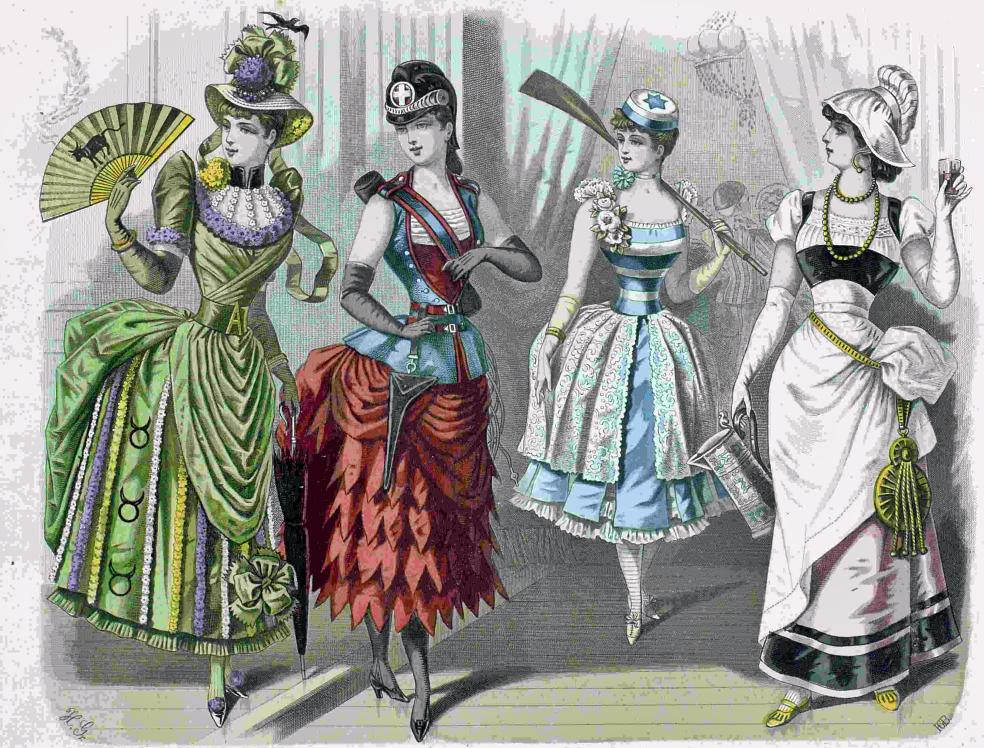 Восхитительная мода конца ХIХ века, фото № 15