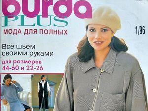 """Парад моделей Burda SPECIAL """"Мода для полных"""", № 1/96. Ярмарка Мастеров - ручная работа, handmade."""