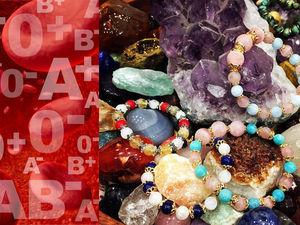 Выбор камня по группе крови | Ярмарка Мастеров - ручная работа, handmade