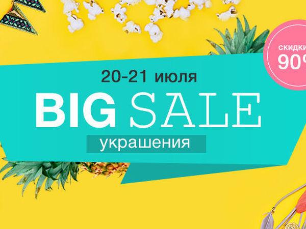 Распродажа «BIG SALE: украшения» уже скоро!!! | Ярмарка Мастеров - ручная работа, handmade