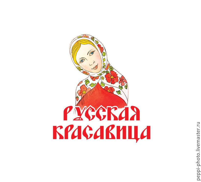 акварельный логотип