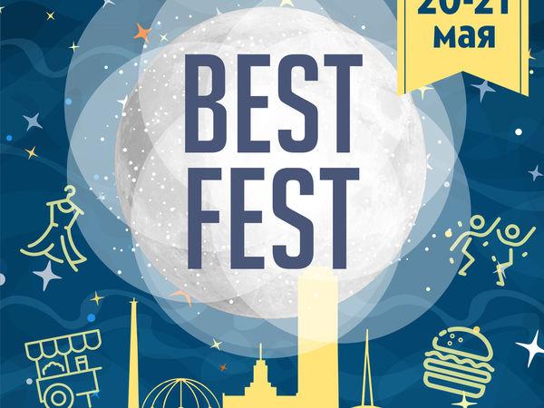 BestFest | Ярмарка Мастеров - ручная работа, handmade