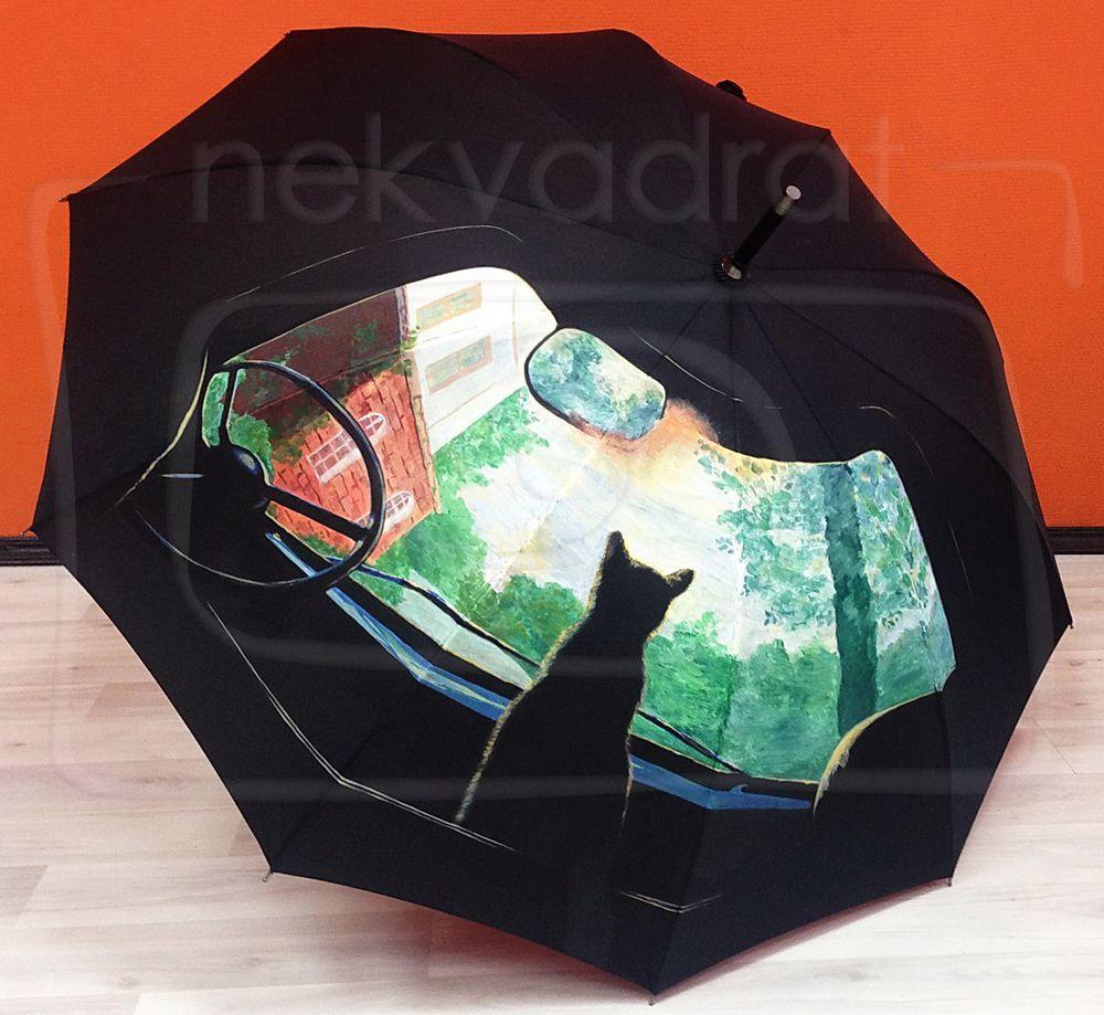 расписные зонтики, трость