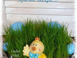 Поздравляю с праздником светлой Пасхи!!! | Ярмарка Мастеров - ручная работа, handmade