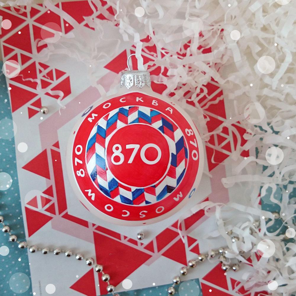 москва 870, московский сувенир