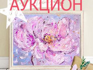 АУКЦИОН Картина маслом «Волшебное утро» 40/50см. Ярмарка Мастеров - ручная работа, handmade.