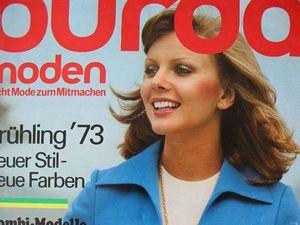 Burda moden 1/1973 Бурда Моден. Ярмарка Мастеров - ручная работа, handmade.