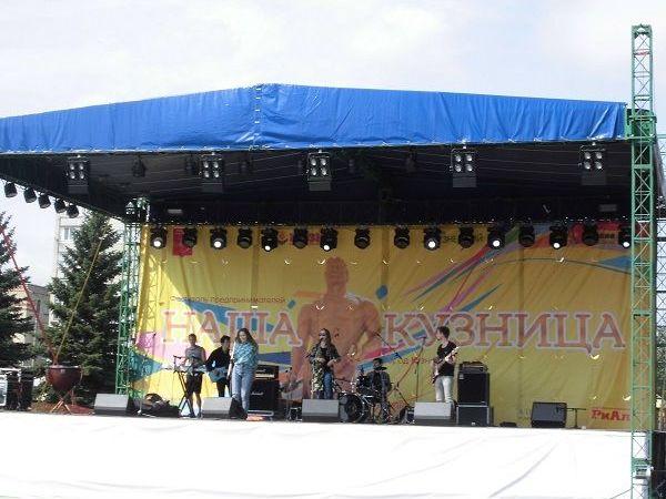 Фестиваль в масштабах города Кузнецка | Ярмарка Мастеров - ручная работа, handmade