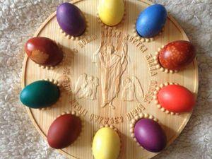 Пасха - традиция красить яйца | Ярмарка Мастеров - ручная работа, handmade