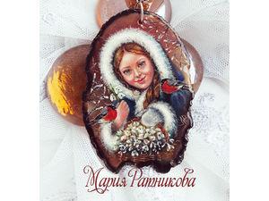 """""""Снегурочка"""" теперь в Музее ювелирного искусства!. Ярмарка Мастеров - ручная работа, handmade."""