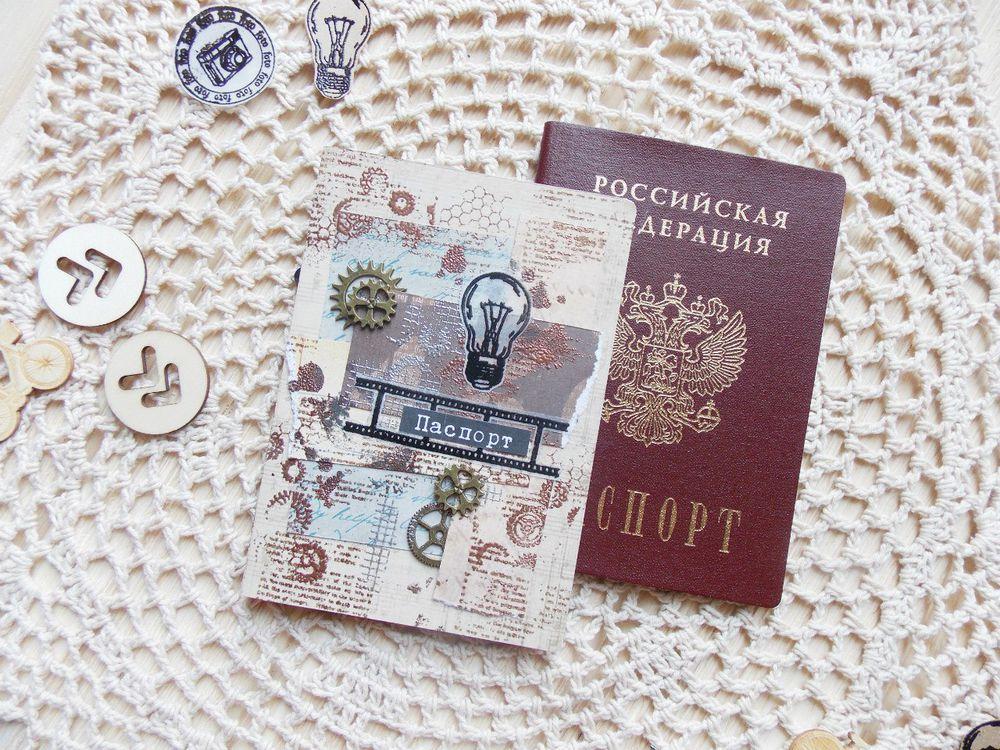конфетка розыгрыш, для паспорта, счастье