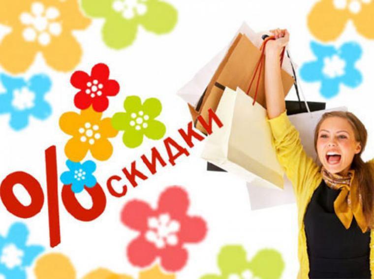 акция, акция магазина, акции и распродажи, скидка, скидка 500 рулей, платье, юбка, бесплатная пересылка, праздник, подарок, подарки, наряд, нарядная одежда, нарядное платье, наряды