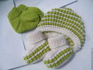 Скидка 50% на набор шапочка+носочки!!!. Ярмарка Мастеров - ручная работа, handmade.