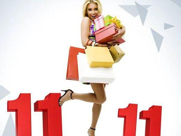 День шопинга открыт! Лучшие цены! Только 11 ноября! | Ярмарка Мастеров - ручная работа, handmade