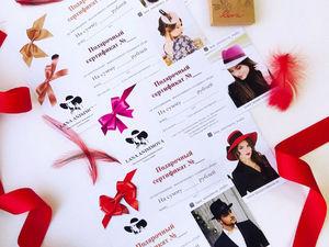 Подарочные сертификаты на шляпы!. Ярмарка Мастеров - ручная работа, handmade.