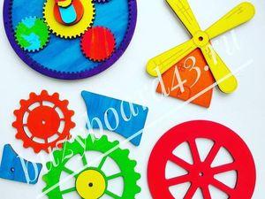 Окраска и отделка заготовок для бизиборда и игрушек. Ярмарка Мастеров - ручная работа, handmade.