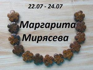 Марафон на бусины из камней!. Ярмарка Мастеров - ручная работа, handmade.