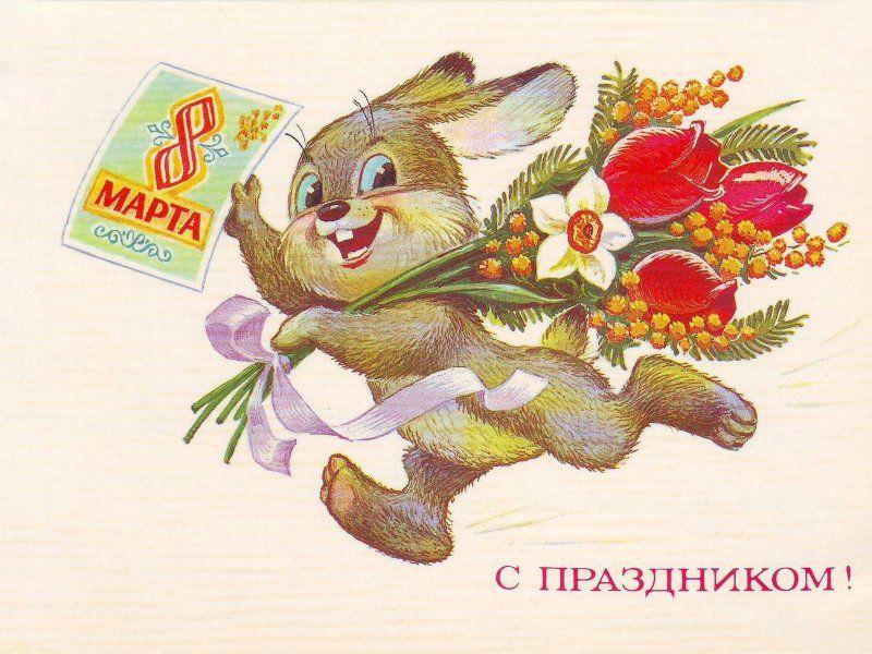 праздничная акция, поздравление, с 8 марта