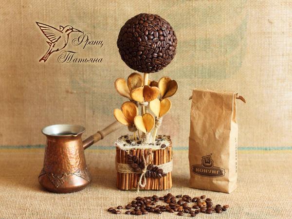 Мои Кофейные Фантазии   Ярмарка Мастеров - ручная работа, handmade