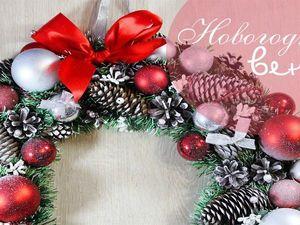 Создаем своими руками новогодний-рождественский венок. Ярмарка Мастеров - ручная работа, handmade.