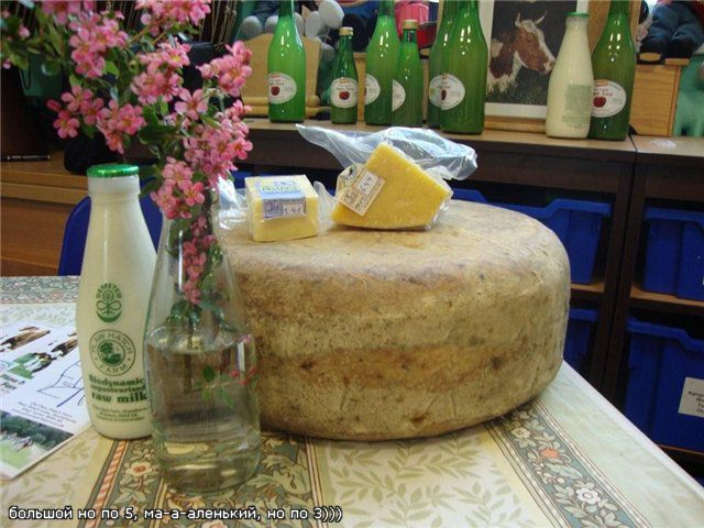 фермерский столик
