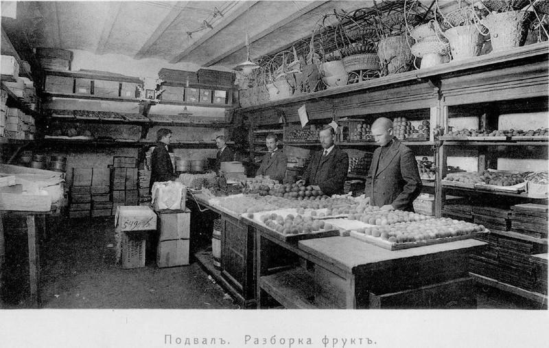 Eliseyev13 Торговая империя Елисеевых