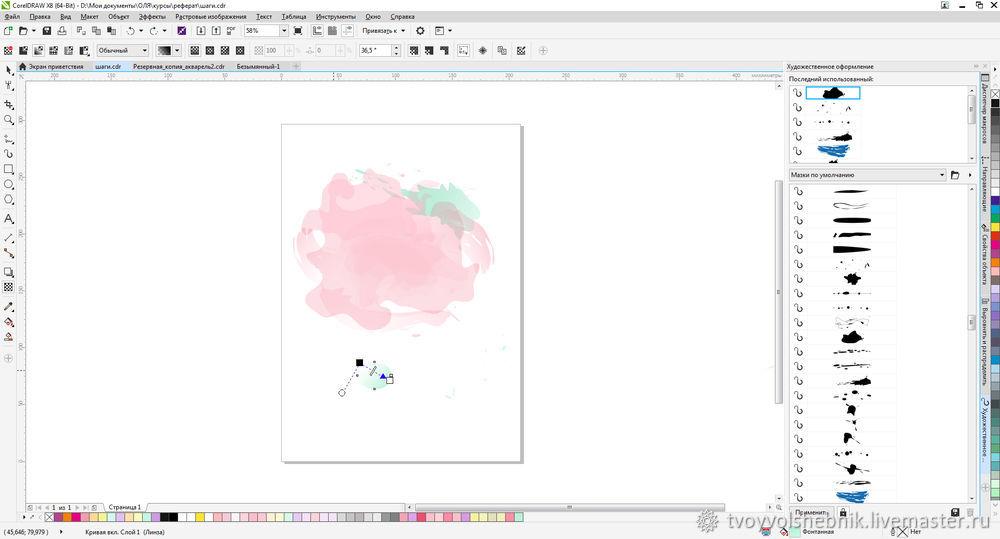 Как сделать открытку в корел