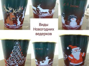 Упаковка Новогоднего подарка. Ярмарка Мастеров - ручная работа, handmade.