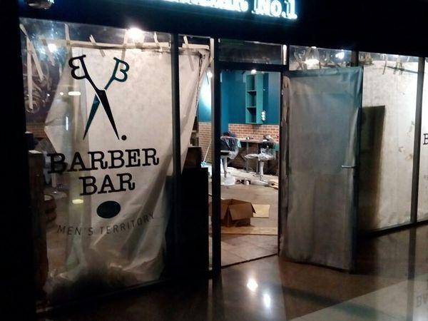 Барбершоп. Barberbar № 1. Проект окончен. | Ярмарка Мастеров - ручная работа, handmade