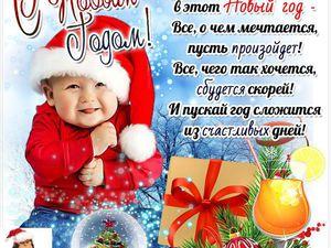 С очередным Новым годом)))   Ярмарка Мастеров - ручная работа, handmade