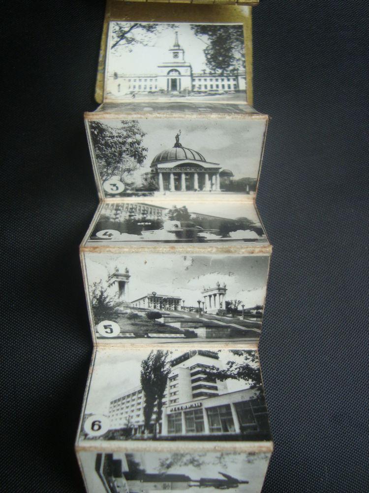 Фотоальбом советский купить 250 летие карамзина дата