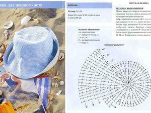 Замечательные шляпки: вяжем по схемам. Ярмарка Мастеров - ручная работа, handmade.