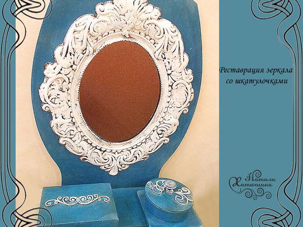 ...новое старое зеркало | Ярмарка Мастеров - ручная работа, handmade