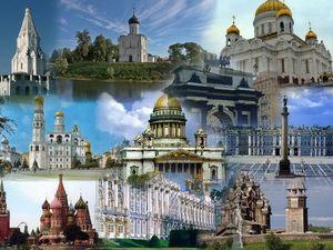 Дивные места России и их удивительная архитектура. Ярмарка Мастеров - ручная работа, handmade.