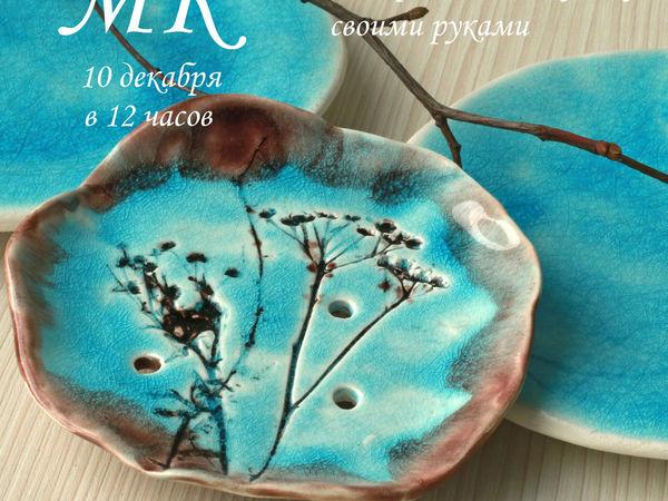 МК по лепке из глины подарков к Новому году | Ярмарка Мастеров - ручная работа, handmade