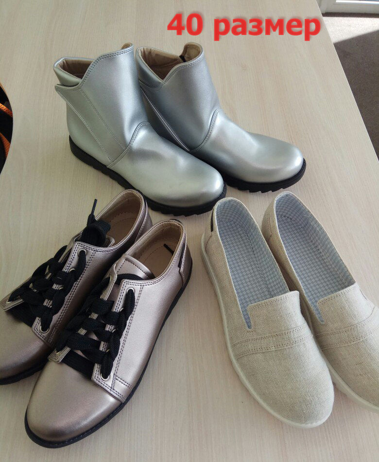 купить обувь в москве, обувь под заказ
